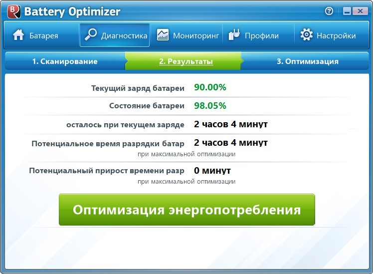 programma-battery-optimizer